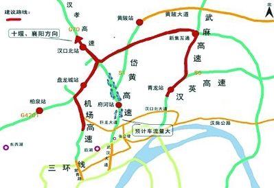 上海到十堰地图