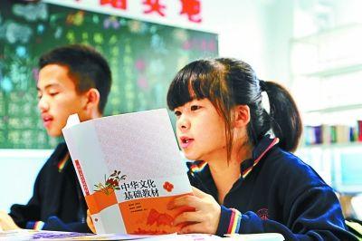 北师大附属实险学校学生早读时间诵读《中华文化基础教材》