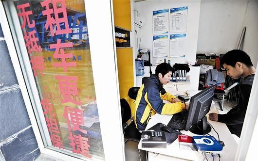 国庆自驾游催热租车市场 部分车型租价翻两番