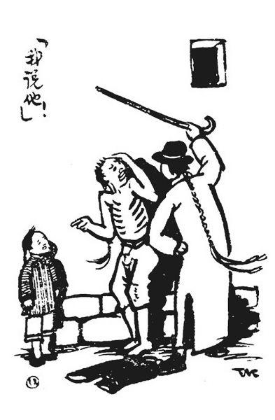 党史频道  原标题:鲁迅:20世纪中国的民族文本   鲁迅手绘《朝花夕拾