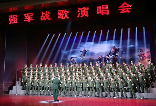 《强军战歌演唱会》在京举行