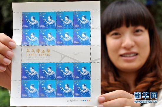 9月26日,河北省邯郸市邮政局工作人员展示《乒乓球运动》邮票。
