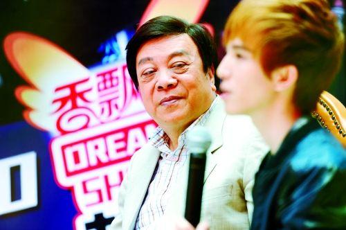 第六季《中国梦想秀》