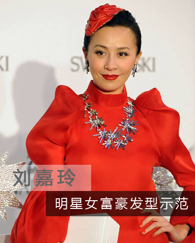 女明星富婆示范 霸气发型你值得拥有-广西新闻网