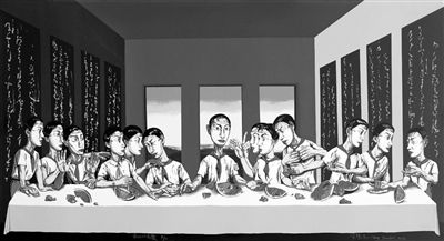 《最后的晚餐》亮相香港苏富比四十周年拍卖 1.8亿港元,曾梵志成亚洲最贵
