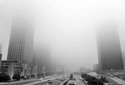 10月6日,大雾笼罩着北京国贸桥附近的建筑。当日,北京遭遇雾天 供图/新华社