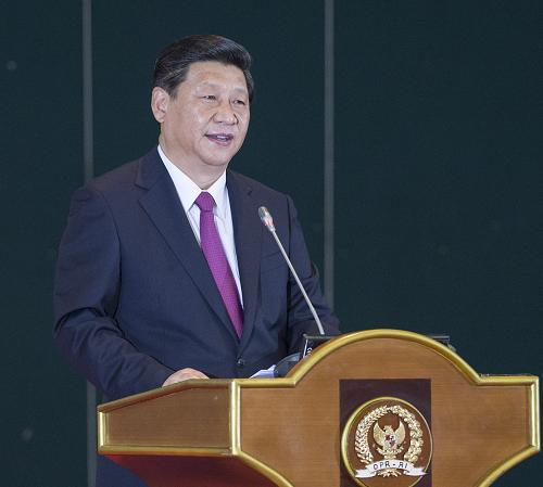 习近平:共同谱写中国印尼关系新篇章 携手开创