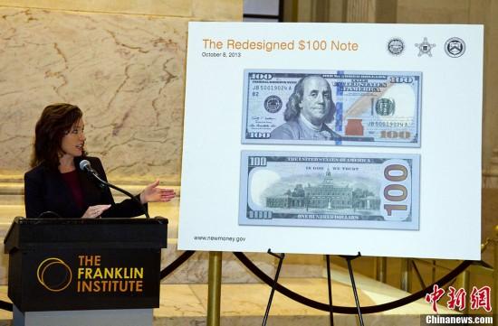 美国 新版/当地时间10月8日,美国发行了新版100美元面值的钞票,新钞票...