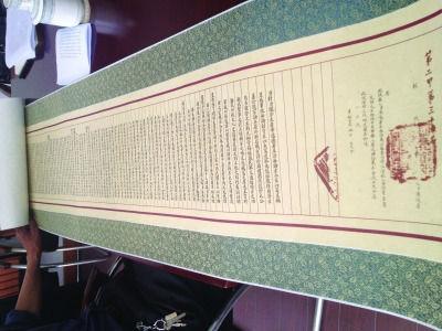江阴市档案馆收藏的光绪十二年殿试陈�O唐的答卷影印件(原件已遗失)