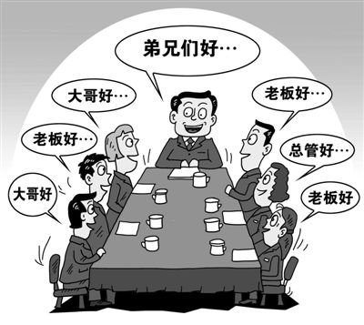江湖:漫画气尿漫画急的动漫图片