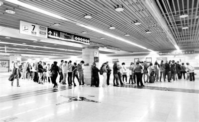 北京损毁一卡通退卡被批太折腾:需跑两趟等7天