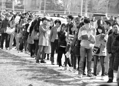 大学生进京户口指标难成倒卖链 年控量万个以内