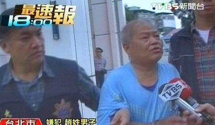 台六旬老翁怀疑妻子有外遇板砖砸人血迹四溅(图)