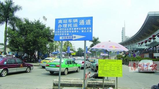 南宁�岸�车站频现停车收费乱象 车主有疑义可投诉