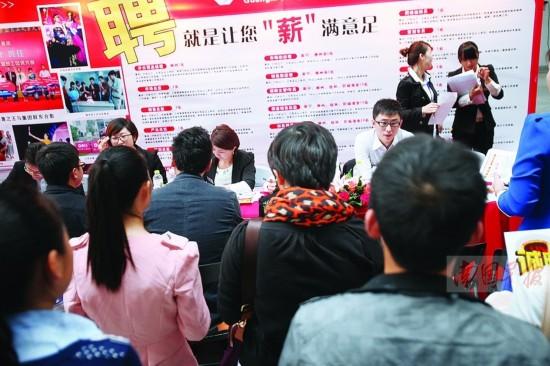 广西高铁地铁等项目带旺招聘会 资深人才月薪过万