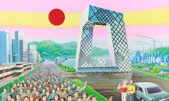 """朝鲜画家笔下的中国:""""大裤衩""""旁立着烟囱"""