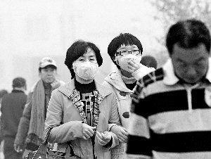 『史上最重』霧霾襲擊東三省 今日影響還將持續