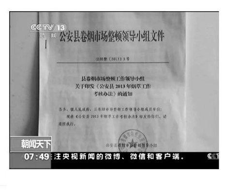 湖北公安网_湖北公安县人民医院_湖北省公安厅交通 ...