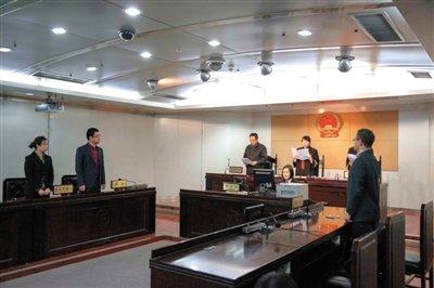 中石化牛郎门案宣判女处长胜诉 谣言网站遭罚