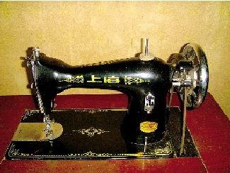 习仲勋送给杜道杰的上海牌缝纫机。