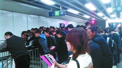 北京地铁10号线一天三故障 分时分段开通成主因