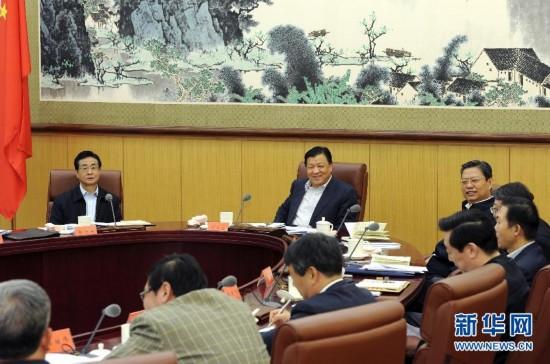 (时政)刘云山主持召开中央党的群众路线教育实践活动领导小组第五次会议