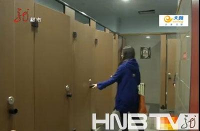 哈尔滨 西大直街/哈尔滨西大直街商场女厕。(视频截图)