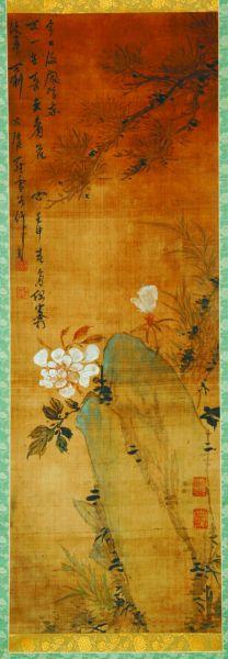 指画名家罗清的《花卉图》