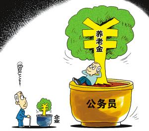 """平时自交保险 退休不吃""""皇粮""""(民生调查·民生改善进行时) - 顺天 - wangziwenbj 的博客"""