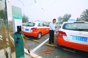 北京电动出租车将达1600辆 年减4800万立方废气排放