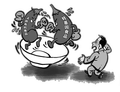 中储粮回应转基因菜籽油事件 仍有疑问待解