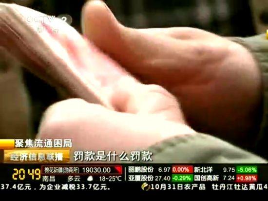 河南运输公司老板:每天都要给司机发钱准备罚款截图