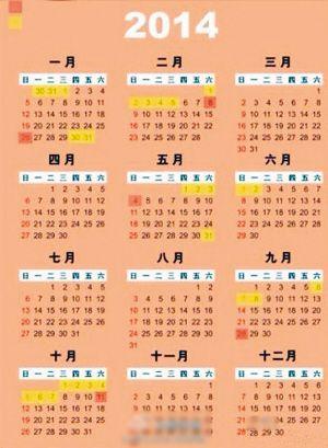 今年五一怎么放假 …… 国家规定 劳动节的法定假期只有1...
