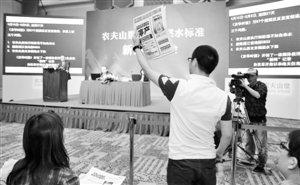 农夫山泉上京告媒体