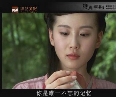 刘亦菲-亚洲最美女星排行榜:林允儿少女时代范冰冰橘梨纱