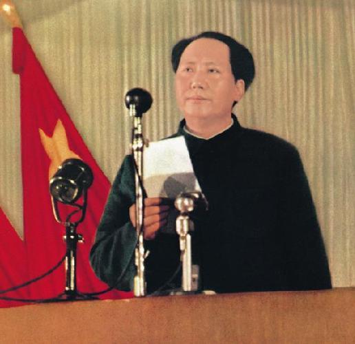 毛泽东(中国人民政治协商会议第一届全国委员会主席)