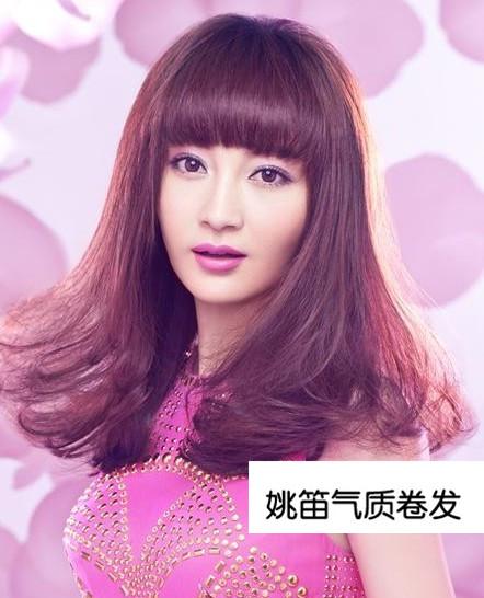 姚笛最新发型颜色 凸显简约时尚范图片