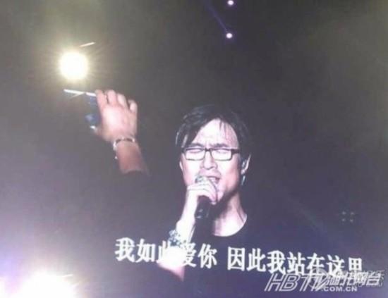 汪峰向表白章子怡 街头扮乞丐求婚 创意求婚方式