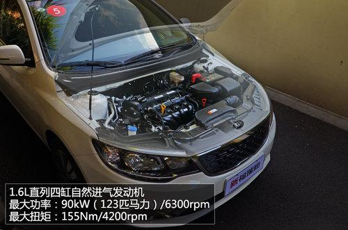 起亚新福瑞迪1.6L自动挡试驾 老车主有话说高清图片
