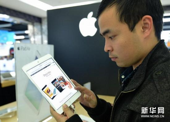#(社会)(1)配Retina视网膜屏幕 iPad Mini2上市发售