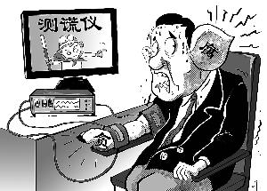 """北京日报:""""原形"""""""