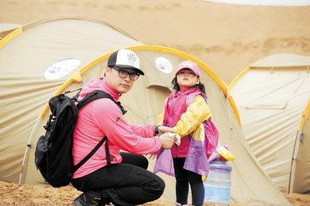 李湘将推新节目 称女儿王诗龄长高变苗条