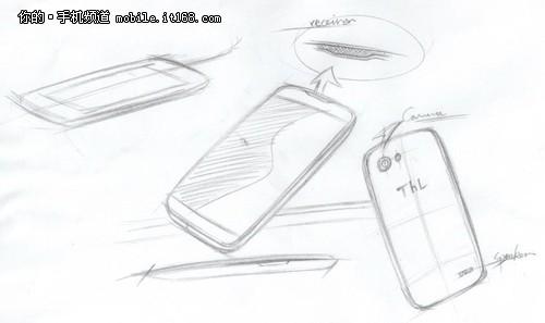 vivo手机店手绘效果图