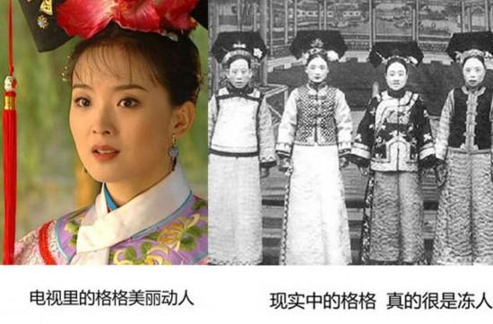 古代宫廷女子真实照引吐槽【4】