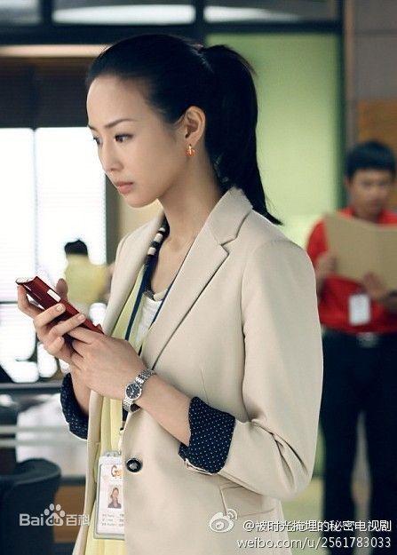 钟汉良张钧宁《最美的时光》预告版