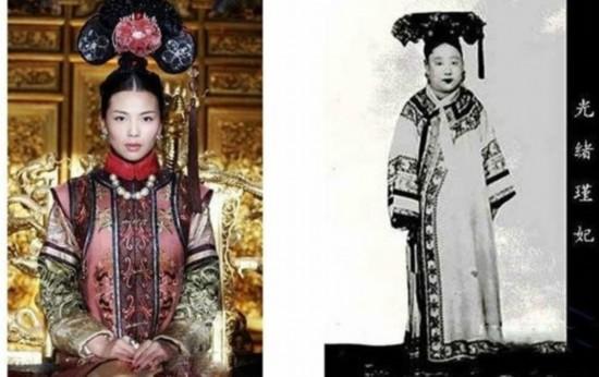 古代妃子真实照片曝光 甄嬛 孙俪现实版引吐槽图片