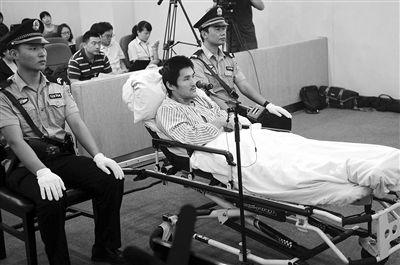 9月17日,首都机场爆炸案被告人冀中星受审。新华社发