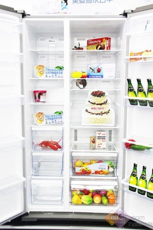 新鲜果蔬触手可及 精品保鲜冰箱大搜罗【5】