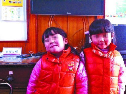 姐妹俩昨天没有去幼儿园