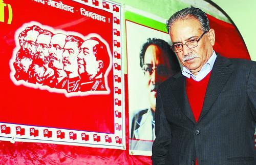 """普拉昌达称计票有""""阴谋""""威胁退出尼制宪会议"""